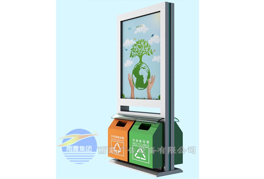 廣告垃圾箱004