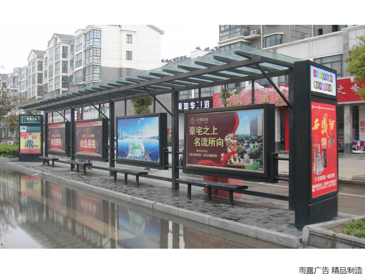 新型公交站台