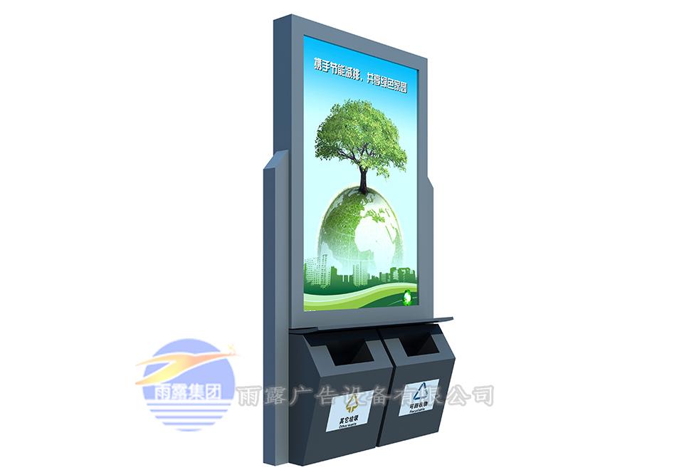 广告垃圾箱012