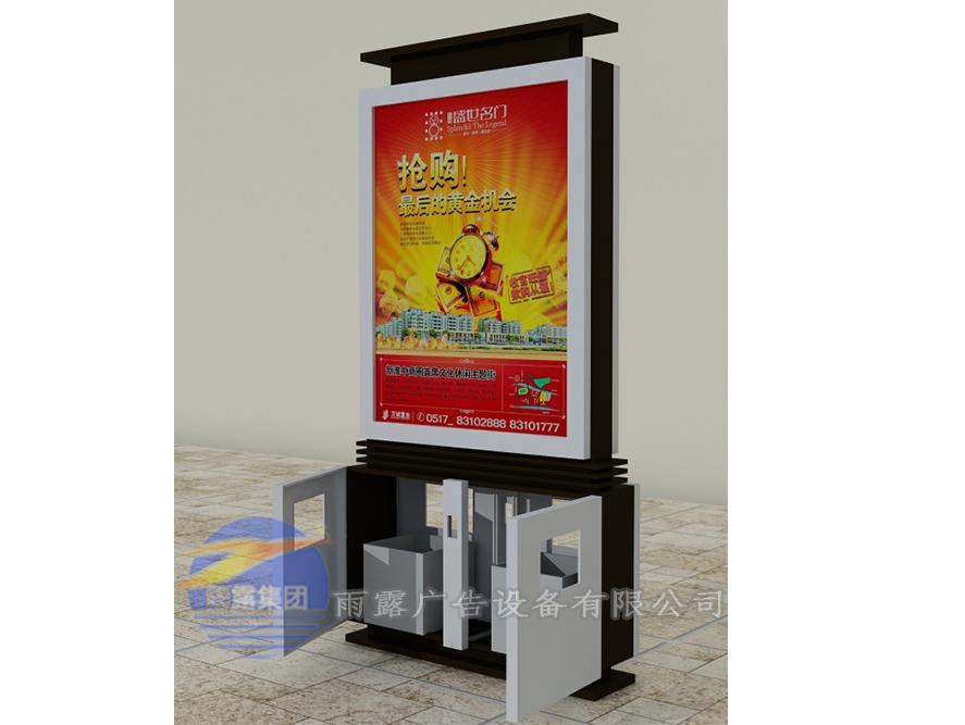廣告垃圾箱022
