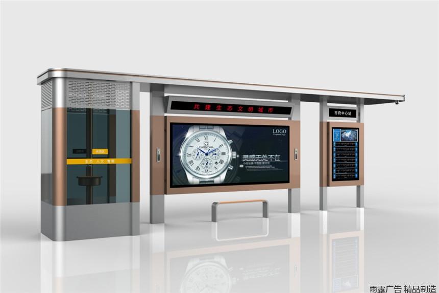 YL-005智能候车亭