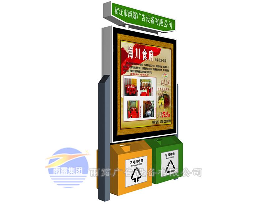 廣告垃圾箱023